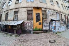 对维克多・崔的纪念品(1962-1990)在StPetersburg,俄罗斯 库存图片