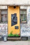 对维克多・崔的纪念品(1962-1990)是苏联音乐家, songw 免版税库存图片