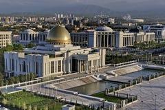 对总统宫殿的全视图。 免版税图库摄影