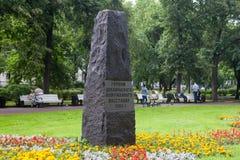 对12月武装的起义的英雄的方尖碑1905年 5 07 2 库存照片