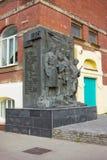 对1905的革命的年纪念碑在下诺夫哥罗德 库存照片