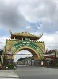 对戴Nam游乐园的门胡志明市,越南 库存照片