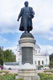 对Afanasy Nikitin,特维尔,俄罗斯的纪念碑 免版税库存照片