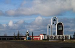 对Bolkhov镇的入口  城市名字 图库摄影