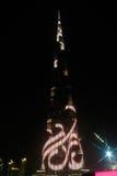 对Burj哈利法摩天大楼10-01-2015,迪拜,阿拉伯联合酋长国的夜视图 库存照片