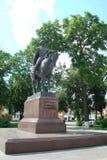 对Danylo Halytsky Halych,乌克兰国王的纪念碑 库存照片