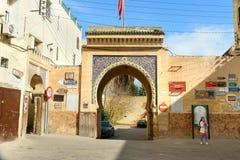 对Dar帕哈Tezi的门在麦地那 Fes 摩洛哥 免版税图库摄影