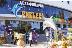 对Dolphinarium的入口 库存图片