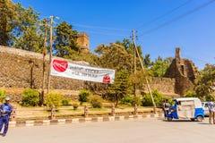 对Fasilides城堡的入口在贡德尔在埃塞俄比亚 库存图片