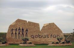 对Gobustan露天博物馆的欢迎纪念碑 图库摄影