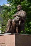 对GUMILYOV的一座纪念碑在阿斯塔纳 免版税库存照片