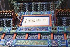 对LondonÂ的唐人街的大入口标志 免版税库存照片