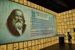 对Mendeleev的进贡在商展 免版税库存照片