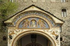 对Rila修道院的入口,保加利亚 免版税库存照片