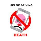 对selfie的标志禁令 有头骨的Strikethrough电话 Selfie driv 库存例证