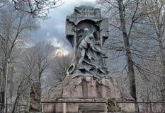 对Steregushchy的纪念碑 免版税库存照片