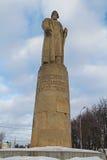 对Susanin的一座纪念碑在Kostroma,位于牛奶店小山,俄罗斯 俄国土地的伊冯Susanin爱国者 库存照片