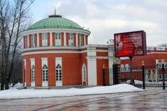 对Tsaritsyno公园的入口在莫斯科 库存图片