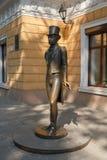 对tsarskoselsky村庄的亚历山大庭院了不起的皇家公立高中纪念碑彼得斯堡诗人pushkin俄国st 傲德萨 库存图片
