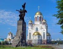 对Ural Komsomol的纪念碑在叶卡捷琳堡 图库摄影