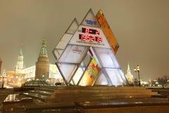 对XXII奥林匹克的奥林匹克读秒时钟时间 库存照片