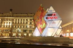 对XXII奥林匹克的奥林匹克读秒时钟时间 库存图片