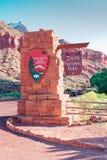 对Zion国家公园的入口 库存图片