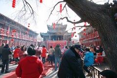寺庙公平在镇God& x27里; s寺庙,郑州 免版税库存图片