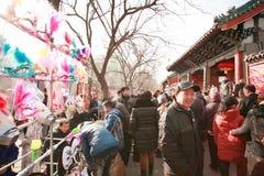 寺庙公平在镇God& x27里; s寺庙,郑州 免版税库存照片
