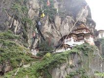 寺庙在不丹 免版税库存图片
