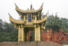 寺庙在峨眉山,中国 免版税库存图片