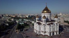 寺庙在市中心 伟大的休闲,摄制在quadrocopter 在寄生虫射击,莫斯科的城市上面 股票录像