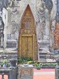 寺庙在老挝人民民主共和国 库存照片