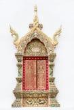 寺庙美妙的建筑学窗口  免版税库存照片