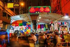 寺庙街道夜市场在香港 库存照片