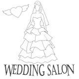 导航一个美丽的新娘的例证白色背景的 婚礼沙龙 库存例证