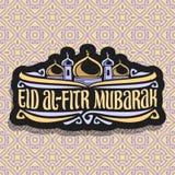 导航与回教问候文本Eid AlFitr穆巴拉克的商标 皇族释放例证