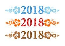 导航与木槿花的五颜六色的喂2018文本 免版税库存图片