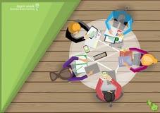 导航企业工作地点,配合,激发灵感,经营分析,销售计划,世界,文件夹的地图,流动 向量例证