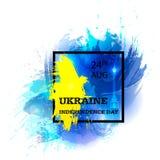 导航例证有基辅视域的乌克兰美国独立日  免版税库存照片