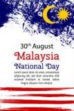 导航例证马来西亚国庆节,在时髦难看的东西样式的马来西亚旗子 8月30日海报的,横幅设计模板,剥皮 库存照片