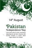 导航例证巴基斯坦国庆节,在时髦难看的东西样式的巴基斯坦旗子 8月14日海报的设计模板 免版税图库摄影