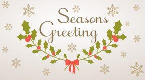 导航动画片与壁炉、新年树和礼物的假日例证在它下 免版税库存照片