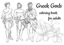 导航在白色背景隔绝的美丽的古色古香的希腊神的例证 库存照片