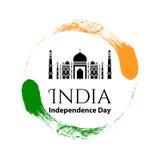 导航在葡萄酒样式的例证logo15 8月印地安独立日 著名印地安清真寺象 设计模板海报,禁令 图库摄影