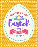 导航复活节与愿望的贺卡您一愉快的复活节天,标志蛋五颜六色的样式 皇族释放例证
