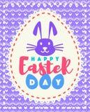 导航复活节与愿望的贺卡-愉快的复活节天五颜六色的样式和兔宝宝 库存例证