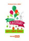 导航复活节春天与逗人喜爱的兔宝宝的销售背景的例证 免版税库存照片
