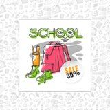 导航学校横幅时髦的设计销售背包、运动鞋和文具与无缝的样式标志教育的 免版税图库摄影