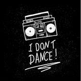 导航手拉的诱导和激动人心的行情-我不跳舞 书法海报 库存例证